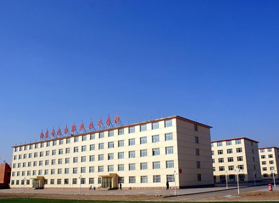 Hohhot Petrochemical College