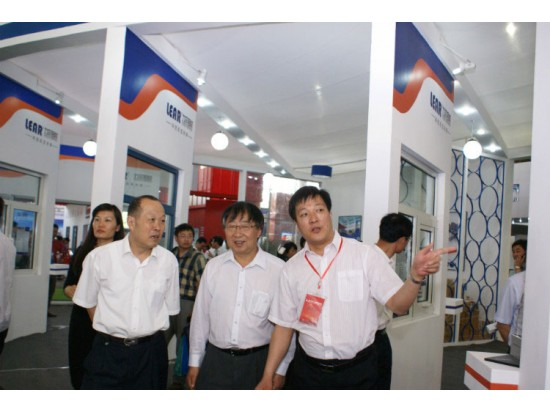 Weifang exhibition