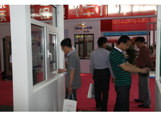 Weifang Exhibition 2013